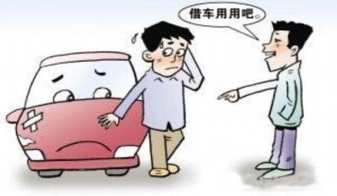 2019年车辆借给别人发生交通事故的赔偿责任怎么划分?